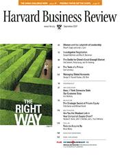 《哈佛商业评论》(美国)
