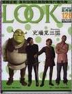 《看电影-LOOK》(台湾)