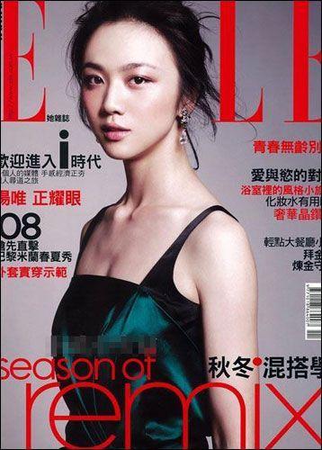 《她-ELLE》(香港)
