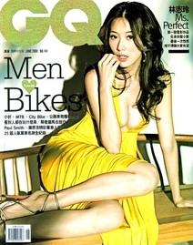 《GQ Taiwan潇洒国际》台湾