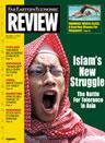 《远东经济评论》香港