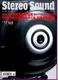 《音响季刊-Stereo Sound》香港
