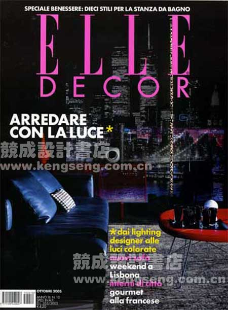《Elle住宅装饰-Elle Decoration》(英国)