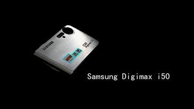 三星 Digimax I50