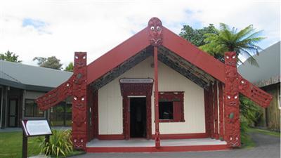 毛利文化中心