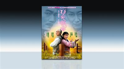 ����ӽ�� Kung Fu Wing Chun